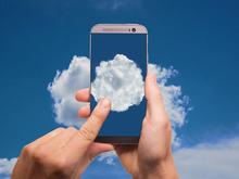 Новосибирские компании получили облачный сервис для взаимодействия сотрудников