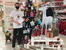 «Исполни мечту» — «Красный Яр» запустил новогоднюю благотворительную акцию