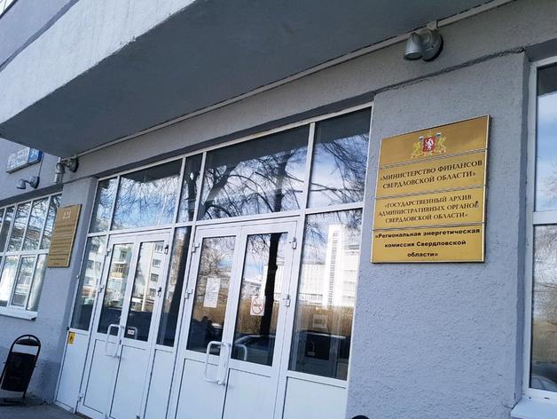 Власти нашли замену Галине Кулаченко