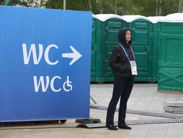 В Екатеринбурге вновь на повестке дня вопрос с общественными туалетами