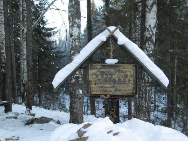 Неподалеку от Мариинска расположен святой источник Платониды, который туристы любят посещать зимой