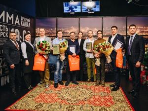 В Красноярске наградили самые успешные экспортные компании малого и среднего бизнеса