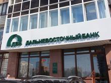 Дальневосточный банк приглашает красноярцев за льготной ипотекой в обновленный офис