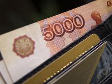 Годовые премии получит лишь пятая часть работающих красноярцев
