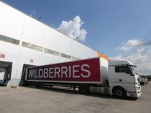 Против строительства логистического центра Wildberries в Миассе выступила прокуратура
