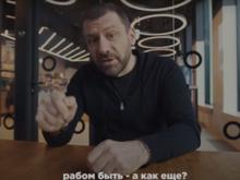 «Современное рабство»: южноуралец-миллиардер Игорь Рыбаков жестко высказался об ипотеке