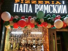 Владелица ресторанов «Шустов» и «Угли» открыла новое заведение в Екатеринбурге