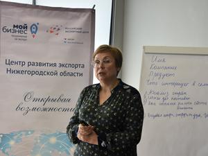 Онлайн-торговля, обучение, сертификация. Итоги года Нижегородской области в экспорте