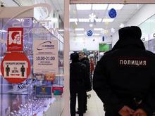 В торговых центрах города проходят проверки масочного режима