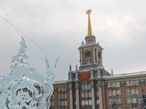 В Екатеринбурге начался отбор кандидатов на должность мэра