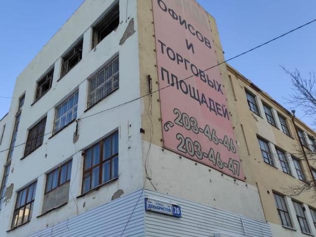 В Екатеринбурге проверят законность сноса здания в центре города