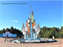 От летающего трамвая до космического фонтана: что может появиться в парке им. Гагарина
