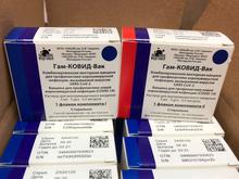 Массовая вакцинация от коронавируса начнется в Челябинской области в феврале