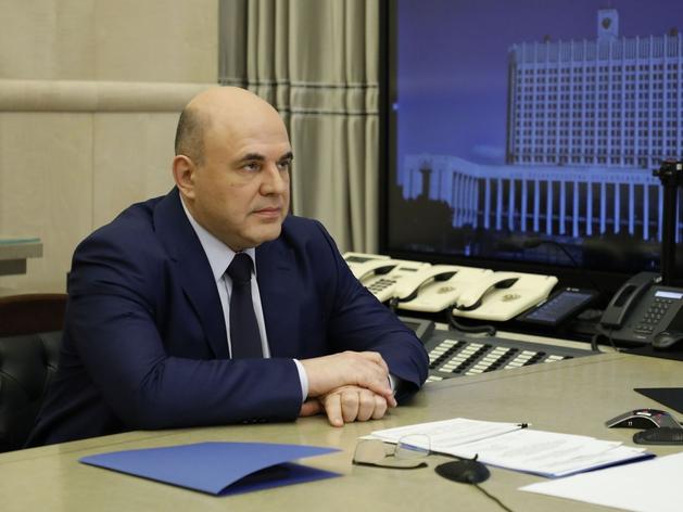 Мишустин: для защиты РФ от инфекций нужны новые меры. Зарубежной вакцины ждать не стоит