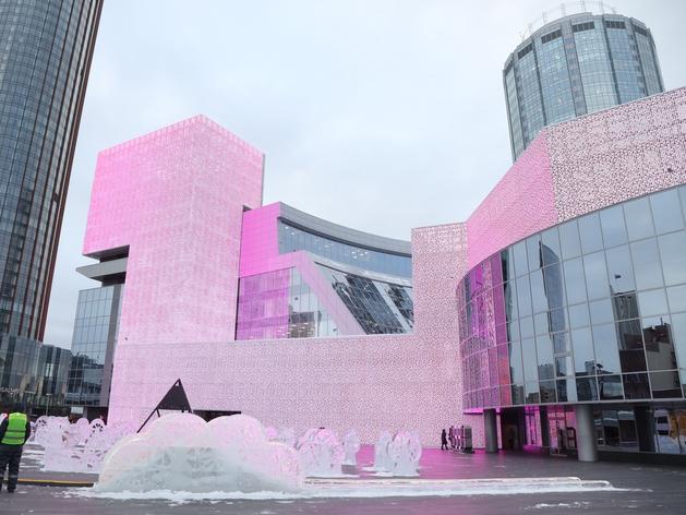 Ельцин Центр готовится выйти на самоокупаемость и открыть филиал в Москве