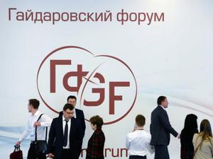 Соучредитель ГК «Командор» Олег Сипетый расскажет на Гайдаровском форуме про ритейл