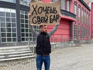 «Людям нравятся кальяны». Евгений Кексин открывает новое заведение в центре Екатеринбурга