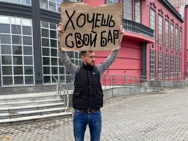 Евгений Кексин