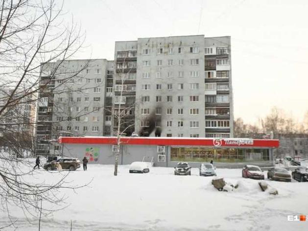 Последствия пожара. В региональное МЧС приехала проверка из Москвы