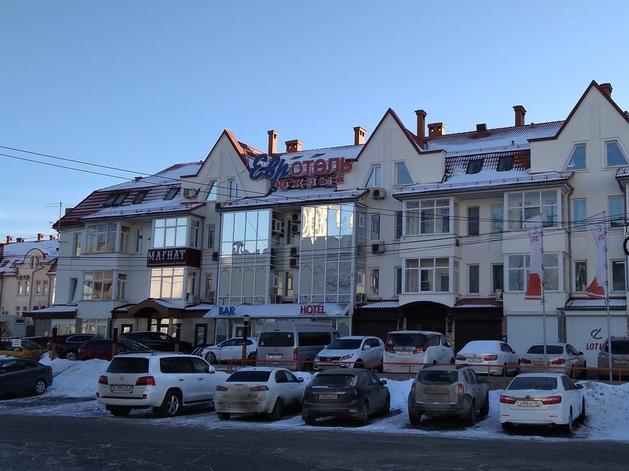 В Екатеринбурге выставили на продажу трехзвездочную гостиницу