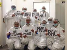 80% опрошенных врачей готовы уехать из Челябинска работать в другой город