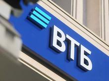ВТБ в Нижегородской области увеличил объем выдач ипотеки более чем на 40%