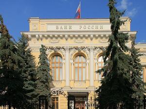 Минэк предложил запретить государству покупать банки. Его долю в секторе нужно снизить