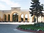 Новая концепция парка Гагарина: горожане попросили фудкорт и селфи-зоны