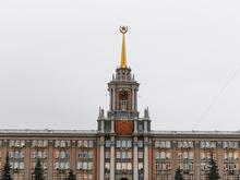 В Екатеринбурге увеличилось число претендентов на пост главы города