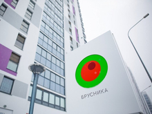 Брусника привлечет 4 млрд руб. за счет размещения облигаций