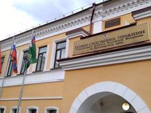 По делу о гибели людей под лавиной в Норильске задержан начальник управления ГО и ЧС