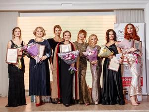 В Новосибирске прошла премия женских предпринимательских инициатив «Не женское дело»