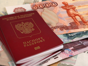 От 149 до 2 тысяч рублей: авиабилеты в Москву подешевели после разгромных новостей в СМИ