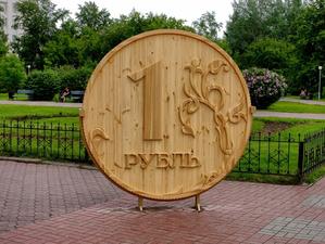 В Томске предлагают поставить памятник биткойну