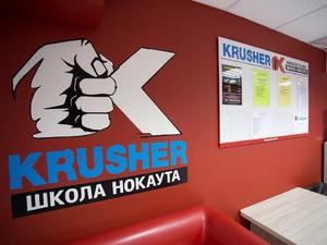 Челябинский предприниматель купил землю под спорткомплекс боксера Сергея Ковалева