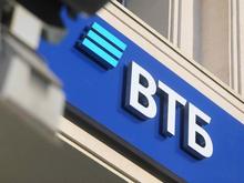 Треть всех переводов клиенты ВТБ совершают через СБП