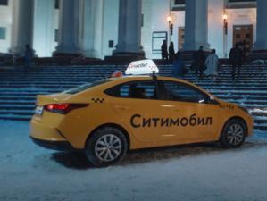 В Красноярске заработала обновленная программа лояльности «Ситимобила»