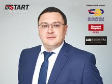 наSTART#1: Разработчик систем учета доступа ищет партнера и 250 млн руб.