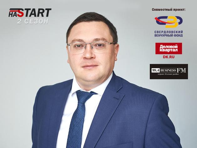 Александр Дремин, генеральный директор BIOSMART
