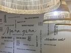 В центре Красноярска открылось новое кафе быстрого обслуживания