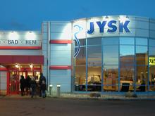 В Челябинске может открыться аналог гипермаркета IKEA