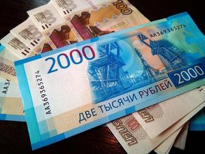Потребкредитование в Красноярском просело более чем на четверть