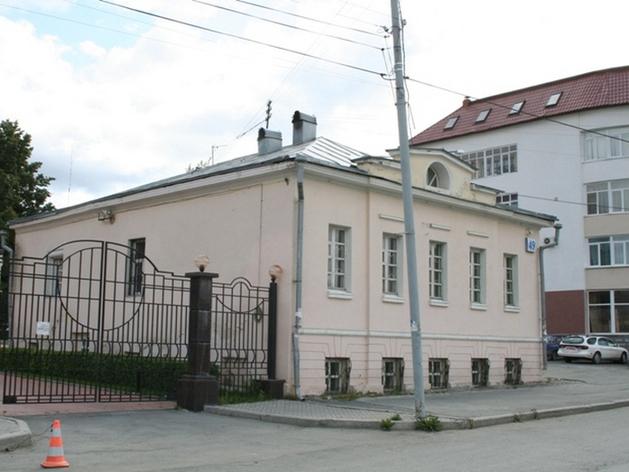 Дом купца П. Я. Сапожникова