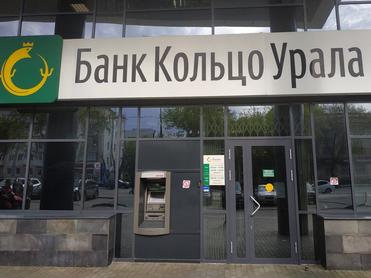 «Это провокация». В уральском банке прокомментировали скандал с обысками у топ-менеджеров