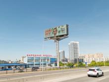 Рекламный рынок Екатеринбурга по итогам 2020 г. сократился на 25%