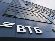 В ВТБ прокомментировали продление программы «Ипотека с господдержкой»