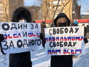 В Красноярске началась акция в поддержку Навального