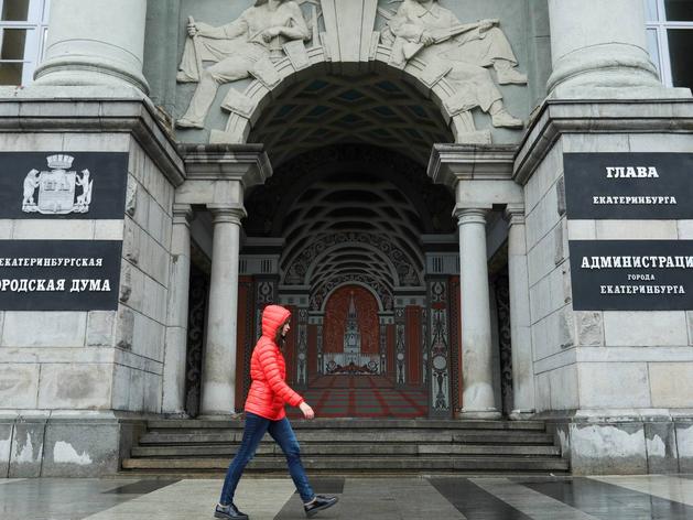 Главой Екатеринбурга хотят стать 44 человека. Такого не было даже на настоящих выборах