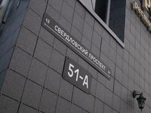 Дизайнер предложил челябинцам самостоятельно менять адресные таблички на домах