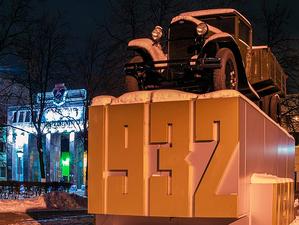 Корпоративный отпуск закончился. ГАЗ запустил производство впервые в 2021 году
